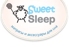 "Матрасы "" SWEET SLEEP """